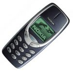 Mobile Phone, موبائل فون