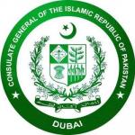 United Arab Emirates، متحدہ عرب امارات