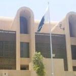 Saudi Arabia، سعودی عرب
