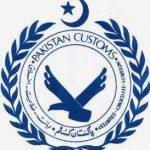 Customs Law, کسٹم کے قوانین