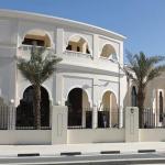 Qatar، قطر
